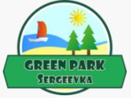Детский лагерь Green Park Sergeevka Одесская область/пгт. Сергеевка
