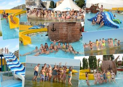 Детский лагерь Шоколад Одесская область/пгт. Сергеевка