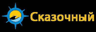 Дитячий табір Казковий Одеська область/Одеса