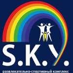 Детский лагерь Зимние приключения в S.K.Y. Зима 2019 Днепропетровская область/Днепр