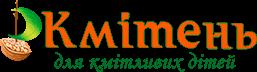 Детский лагерь Кмітень городской лагерь - Зима 2019 Днепропетровская область/Днепр