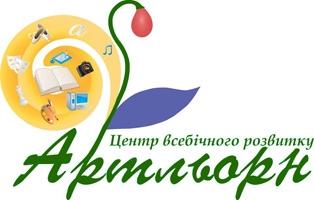 Дитячий табір Смайлик Київська область/Київ