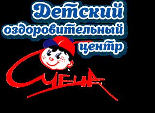 Детский лагерь Смена (Кирилловка) Запорожская область/пгт. Кирилловка