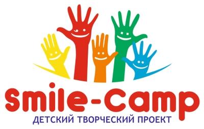 Детский лагерь Smile-Camp Карпаты/с. Золотарево (Закарпатская область)