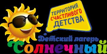 Детский лагерь Солнечный (Бердянск)