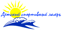 Детский лагерь Спортивно-оздоровительный лагерь в Полтаве Осень 2017 Полтавская область/пгт. Великая Багачка