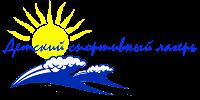 Детский лагерь Спортивно-оздоровительный лагерь в Киеве (Дневной)
