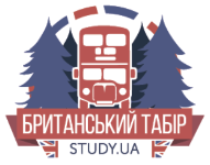 Детский лагерь British Camp STUDY.UA на базе Olimpic Village