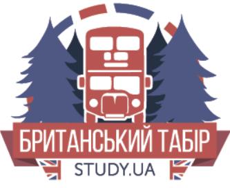 Дитячий табір British Camp STUDY.UA English is GREAT Зима 2021 Київська область/Київ