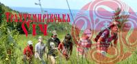 Детский лагерь Трахтемирівська Січ спортивно-патриотический казацкий лагерь Черкасская область/местность Трахтемиров