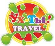 Детский лагерь Ух-Ты! Travel в Словакии Словакия/Нова-Баня