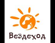 Детский лагерь ВездеХод - лесной семейный лагерь: Полесье на майские праздники 2018 Житомирская область/Овруч