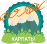 Детский лагерь Вояж Карпаты Карпаты/пгт. Славское (Львовская область)