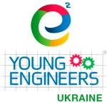 Детский лагерь Young Engineers Ukraine Зима 2019 Киевская область/Киев