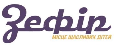 Детский лагерь ZEФІР Осень 2020 Киевская область/Киев