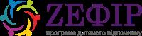 Детский лагерь ZEФІР
