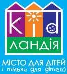 Детский лагерь Зимний дневной лагерь в Кидландии 2019 Киевская область/Киев