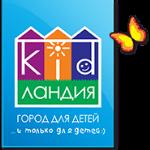 Детский лагерь Зимний дневной лагерь в Кидландии 2018 Киевская область/Киев